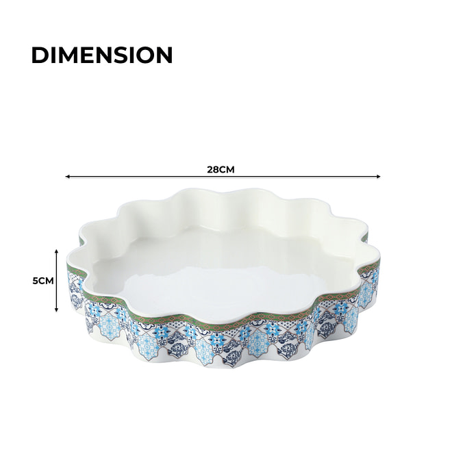 Round Baking Dish [Life-II-15]